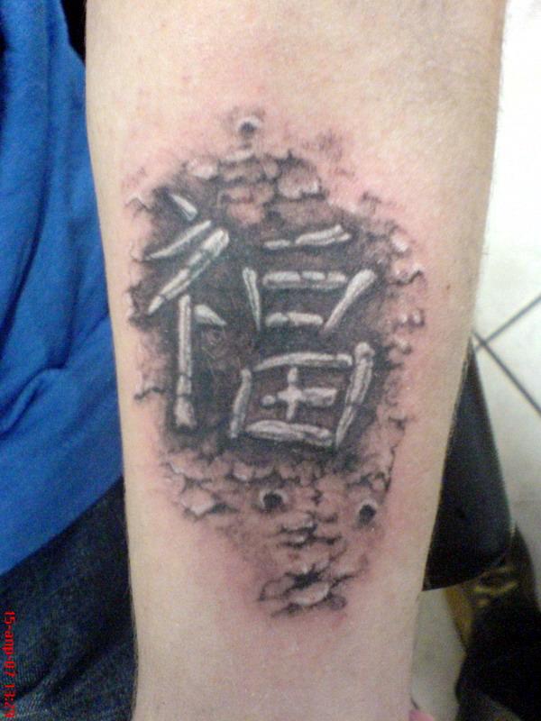 Татуировки тату иероглифы